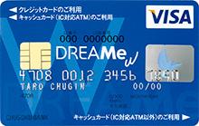 クレジットカード(ドリーミー)お申込み | その他 | 中国銀行
